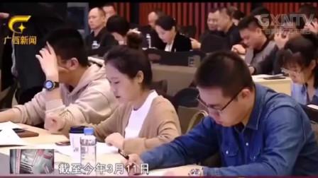 广西南宁扫黑除恶初见成效 刑拘涉黑涉恶犯罪嫌疑人2720人