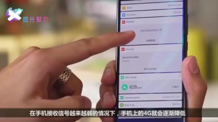 为什么手机上的4G会变成E?纯粹是信号问题?看完解开多年疑惑