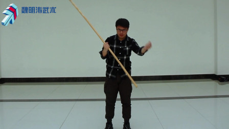 中国武术长棍的基础详细动作教程视频,学习下武术棍中的舞花讲解动作要点