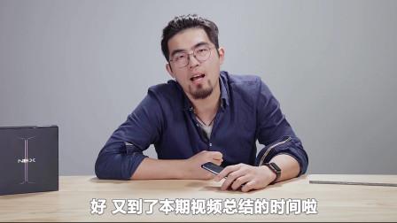 把妹神器 vivo NEX 双屏版评测,真香~