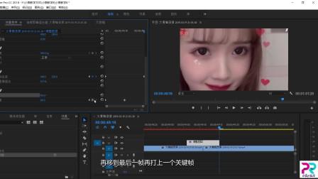 小宸pr教程,每天几分钟,教你如何对视频添加转场