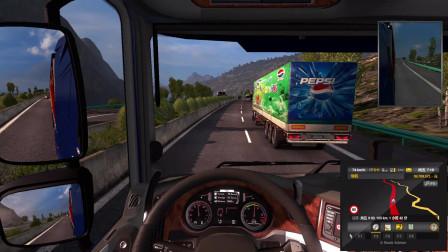 Euro Truck Simulator 2 遨游中国之加多宝凉茶