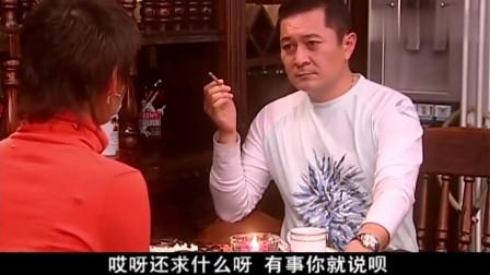 马大帅:裴倩男朋友冲撞钢子,阿豪上去就是一脚,小伙直接懵了