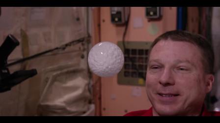 空间站实验,在失重的水珠中放入泡腾片,最后尽然如此好看!
