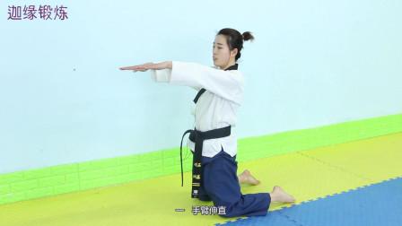 庞老师演示跆拳道中的技巧动作之下腰,有完整示范