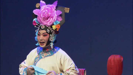河北梆子戏曲《南北合》选段满目惆怅心潮涌有名家李夕果演唱