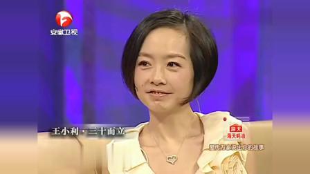 刘能的扮演者王小利,上场就像刘能一样讲话,把鲁豫逗的开怀大笑