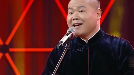 """岳云鹏当众调侃谢娜是""""女疯子""""!何炅听后笑开了花"""