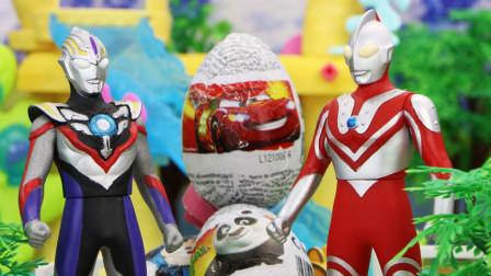 玩具的惊喜奇趣蛋大赛又到了