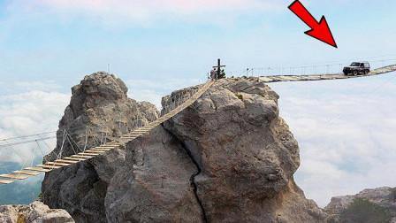 世界上最危险的5座桥,让人胆战心惊!