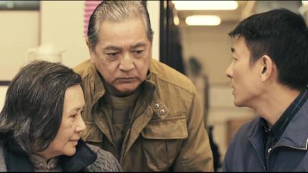 这部2012年上映的电影是华语电影的一股清流,这样的片子越来越少了!