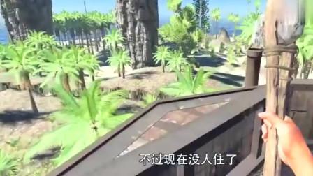 荒岛求生10:我走进神秘岛屿,这里有几百个罐头,要发大财了!