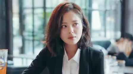 《恋爱先生》 44:顾遥坦承自己是一个坏女人