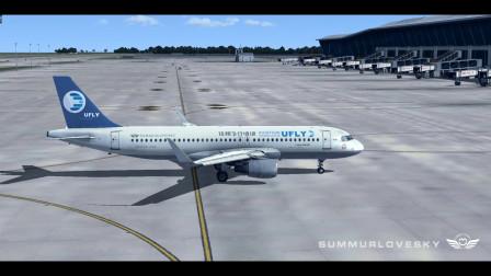 [模拟飞行]航班进近程序复杂?落地后滑行太慢?直接对着廊桥落!