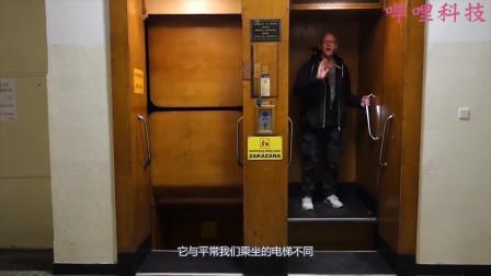 国外没有门的电梯,10秒钟一趟,你敢乘坐吗?