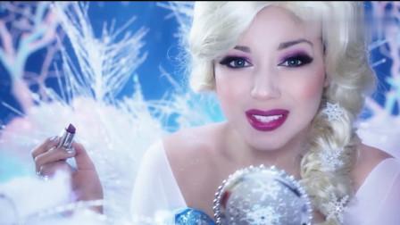 冰雪奇缘艾莎化妆教程,幻化仙子下凡  灵动仙气   ,紫色眼妆简直美呆了