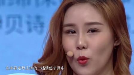 20岁清华女猛追50岁农村大叔,被拒后还睡一起,女子登场涂磊都愣了