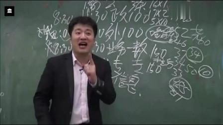 考研张雪峰,搞笑吐槽:你考抚顺石油,谁问你考几分啊?哈哈,搞笑
