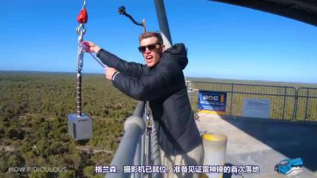 【高空实验】45米抛下100KG的雷神锤能砸碎5层防弹玻璃吗?