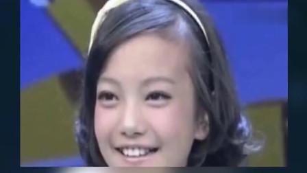 """10岁女孩撞脸赵薇 简直""""一模一样"""" 亲生父母一登场,全场嗨翻了"""