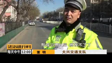 无语:北京这一家子都被拘留了!原因让人哭笑不得
