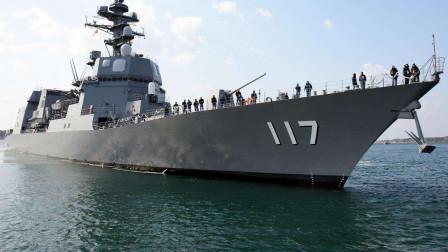 日本这艘驱逐舰 为中国海军庆祝生日