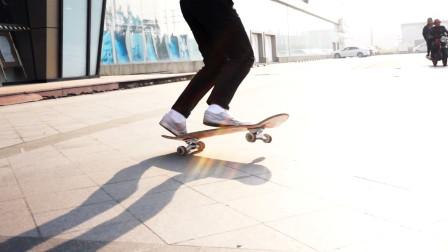 360 Revert 简单好玩的滑板动作 冲突滑板店制作