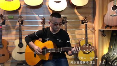 娜塔莎kc4初心评测试听 朱老师苏州市 靠谱吉他合作伙伴