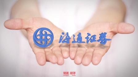 像素格子Studio出品:海通证券宣传片