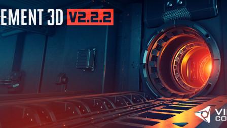 E3D v2.2.2.2160 Win安装教程