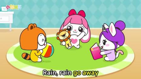 小伶儿歌:下雨天不能出去玩!伤心的伶伶下雨天怎么办呢?