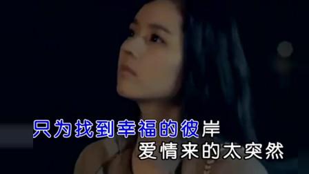 新歌:《红尘本是一场戏》非常有感触的新歌曲,也很好听