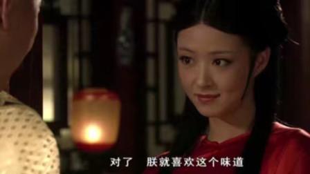 清宫女人被皇上宠幸后,为何第二天都要搀扶走路?一老太监道出真相!