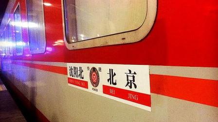 我国最舒适的火车,只卖卧铺票,并且中途不停靠任何车站