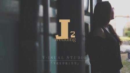 2018.10.21-JJ婚礼快剪【V视觉影视】