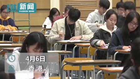 香港一考生考试连放2小时屁 后座:大脑一片空白整个考场受影响