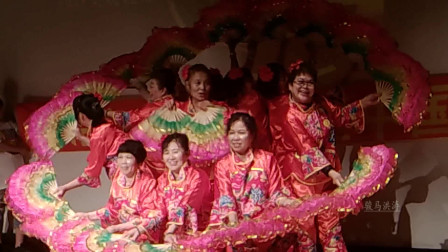 2019全国大赛松原金钻社区红日舞蹈队参赛节目获得最佳团结协作奖