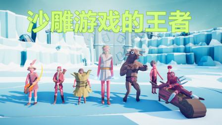 《战争模拟器》正式版丨沙雕游戏界的王者归来了!