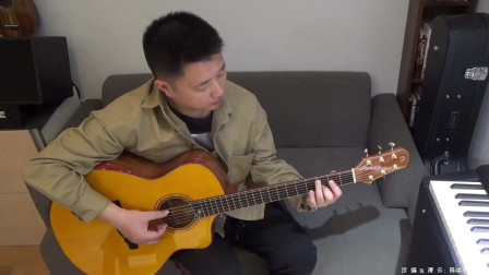 娜塔莎kc4初心评测试听 陈老师南京市 靠谱吉他合作伙伴