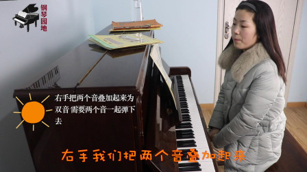 歌曲弹奏教学车尔尼的小曲