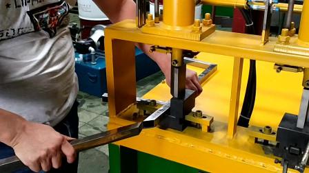 不锈钢方管冲45度折90度角两次成型操作步骤讲解视频