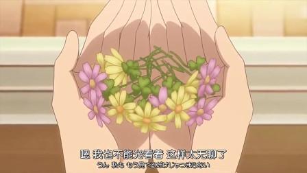 学园奶爸因为是他们,所以最喜欢,送花说对不起的萌娃好暖心-
