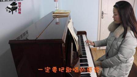 钢琴曲教学