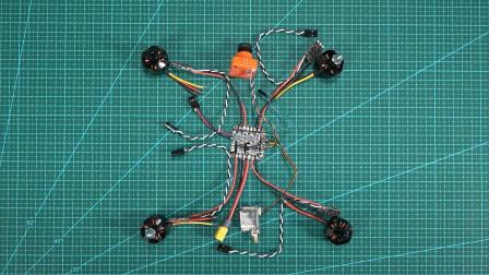 【跟强哥学做多轴无人机】第十六集 FPV穿越机组装 电机