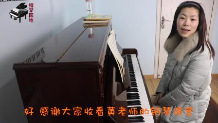 钢琴曲风笛舞曲弹奏技巧