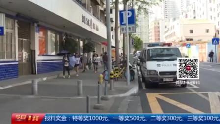 """多人在深圳闹市街头互殴? """"古惑仔""""搞事?另有隐情!"""