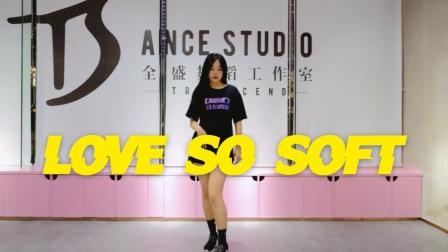 《Love So Soft》JAZZ舞蹈教学练习室【TS DANCE】
