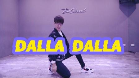 ITZY《Dalla Dalla》舞蹈教学练习室【TS DANCE】