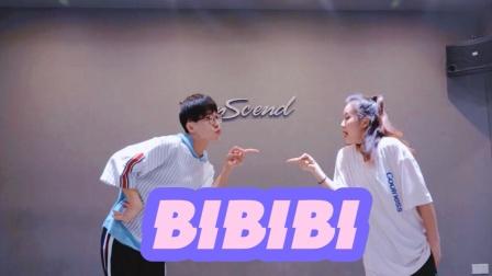 IU《BIBIBI》舞蹈教学练习室【TS DANCE】
