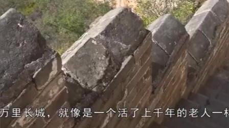 长城可以千年屹立不倒原因是秦始皇做了这样的处理,现今无人使用